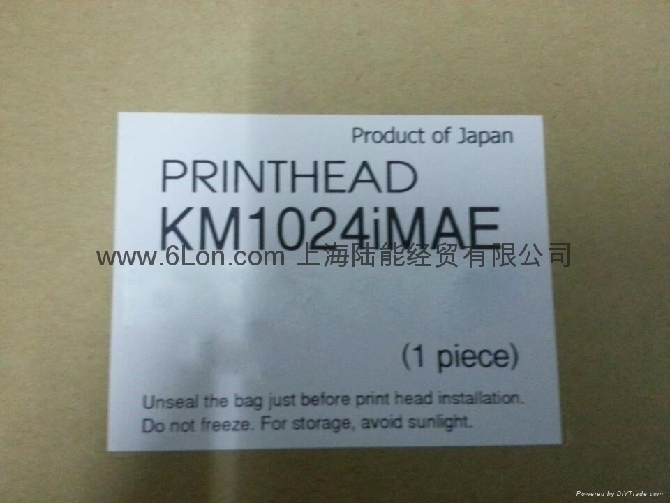 柯尼卡KM1024iMAE水性噴墨打印頭      1