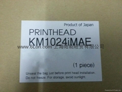 柯尼卡KM1024iMAE水性噴墨打印頭