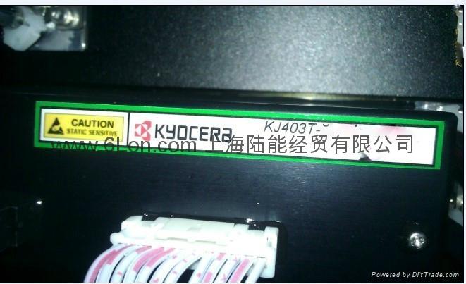 京瓷KJ4B-2C 300dpi 水性噴墨打印頭 1