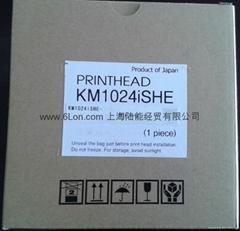 柯尼卡KM1024iSHE喷墨打印头