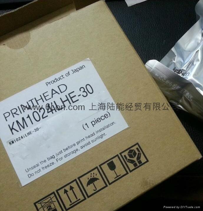 柯美KM1024iLHE-30喷墨打印头