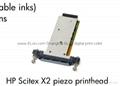 HP scitex X2 压电喷墨打印头