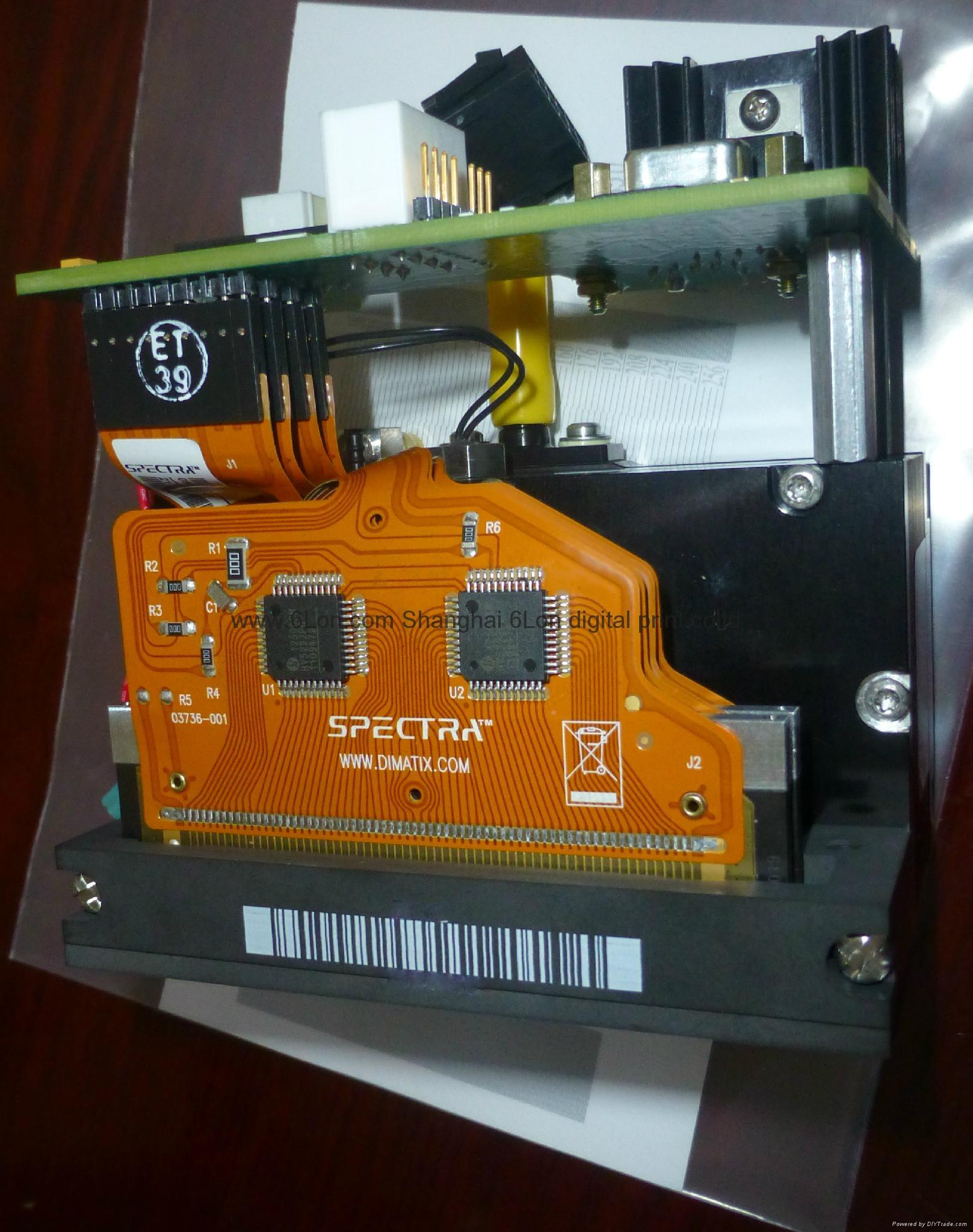 Galaxy PH256 80HM 打印头