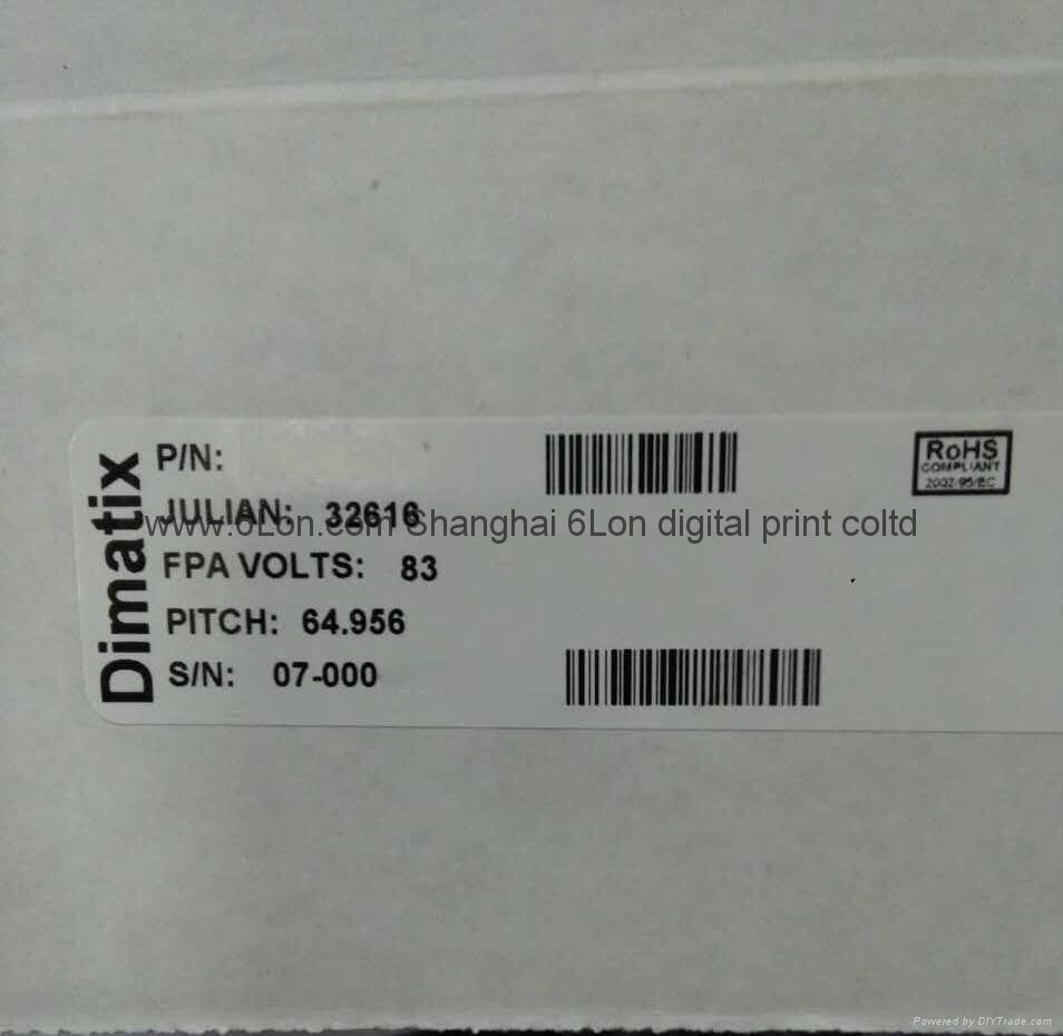SG1024XSA-7PL喷墨打印头