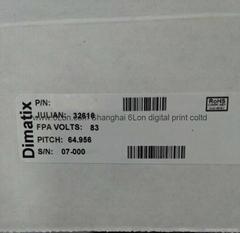 Dimatix star fire SG1024XSA 7PL printhead