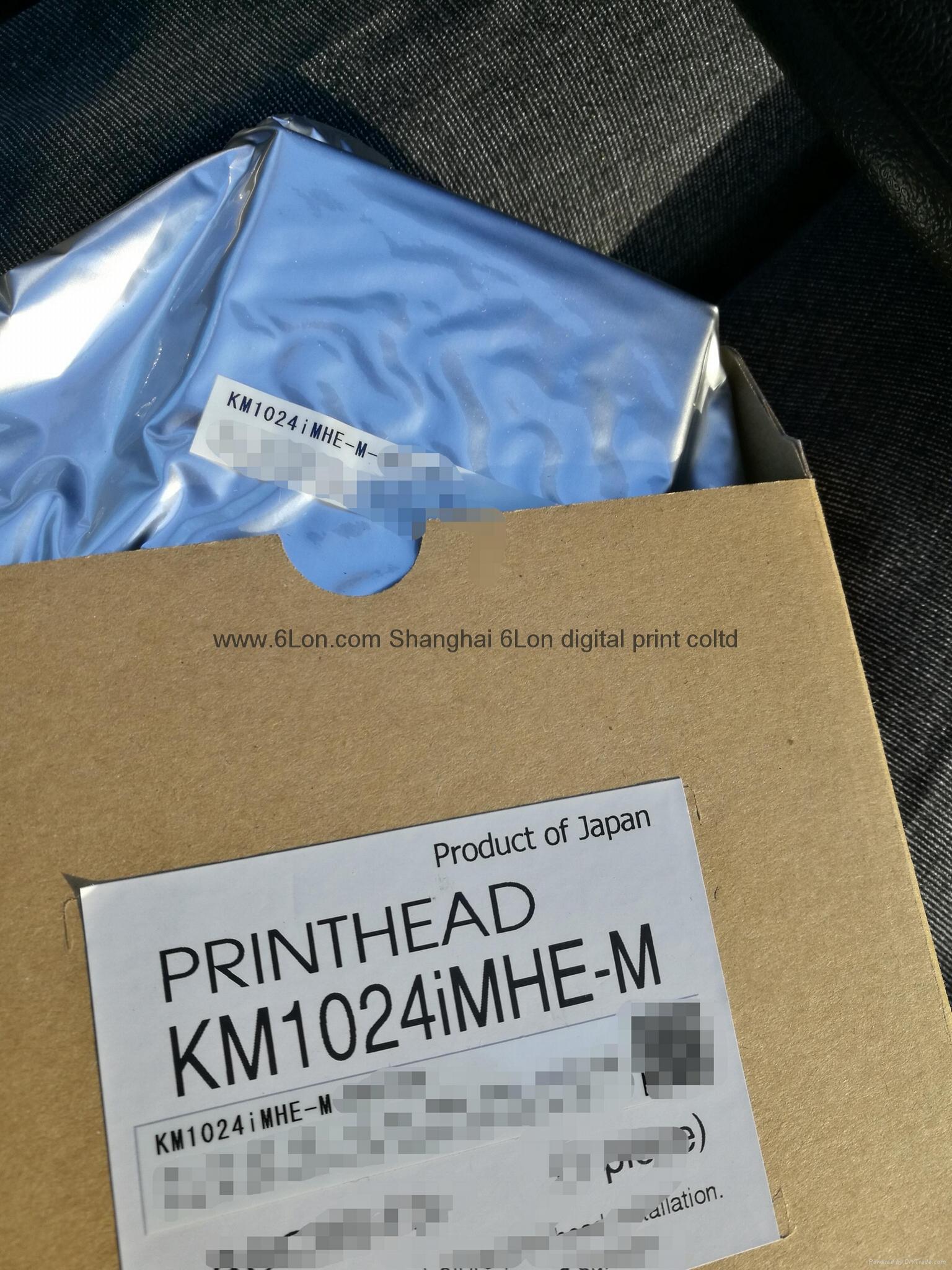 KM1024i MHE-M