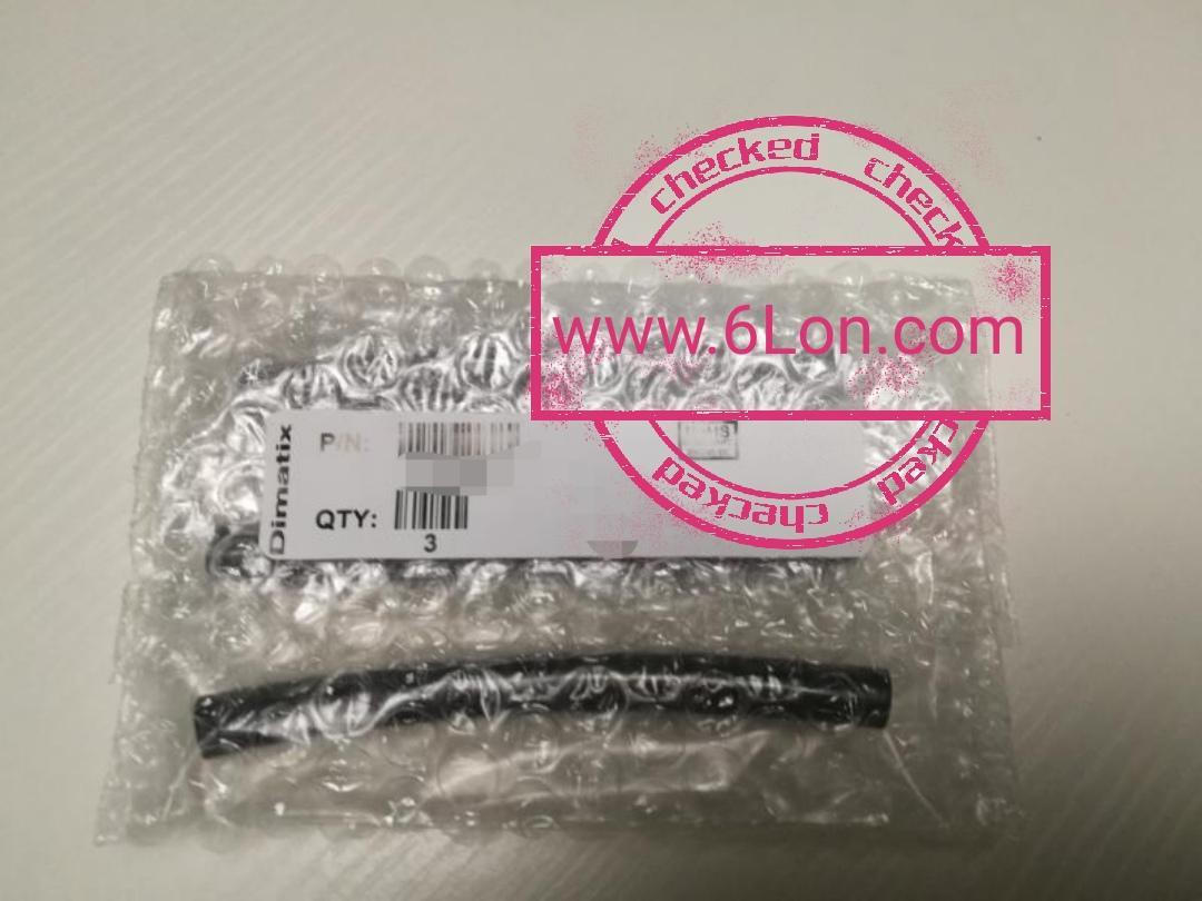 QS,QE,PQ,SG1024打印頭墨水兼容性測試工具包 4