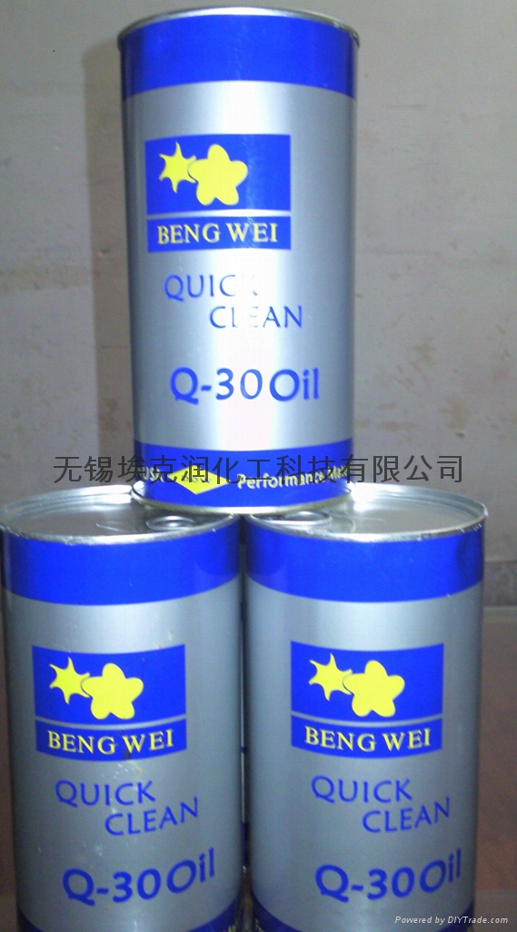 空压机清洗剂 1