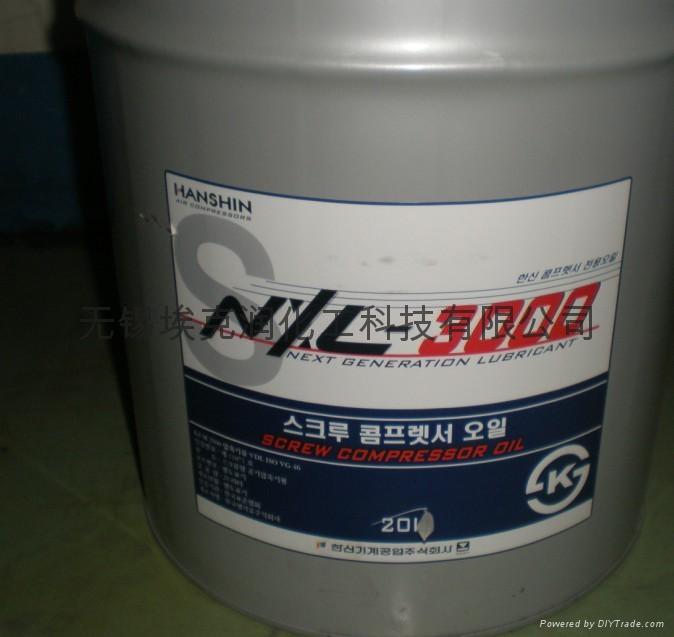 韩信空压机油 1
