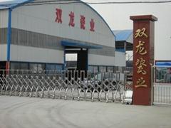 焦作市雙龍防腐瓷業有限公司