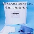 MTC9000超細纖維無塵布