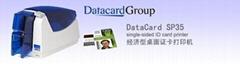 Datacard sp35plus 经济型桌面证卡打印机