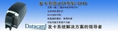 Datacard CP40证卡打印机轻便灵活低流量卡片