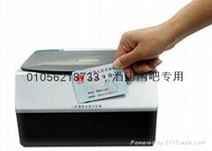 鼎識讀卡掃描