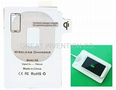 Qi Wireless charger Receiver Wireless