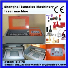new small laser engraver machine (Hot Product - 1*)