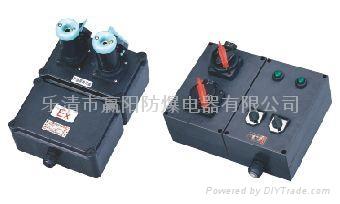 PB系列正壓型防爆配電櫃 4