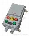 BQC系列防爆電磁起動器