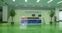 Shenzhen Aoser Lighting Co.,Ltd