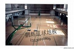 籃球館塑膠地板