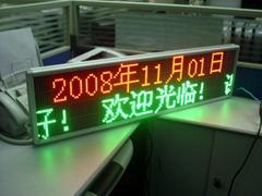 LED广告牌供应