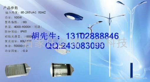 大同太阳能路灯 5