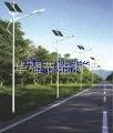 鄂爾多斯太陽能路燈
