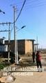 朔州太阳能路灯 4
