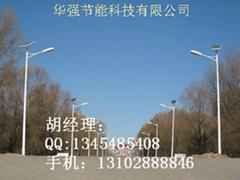 石家庄新农村太阳能路灯