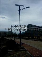 石家莊太陽能路燈,石家莊新農村太陽能路燈廠家,太陽能路燈配置價格