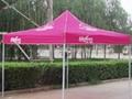 岳陽展覽帳篷 2