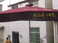 廣州廣告帳篷 5
