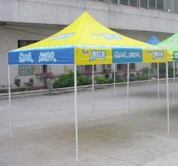 長沙帝璽廣告帳篷 1