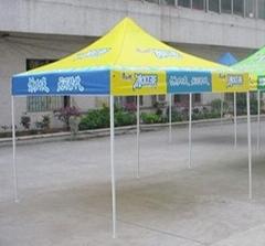 長沙帝璽廣告帳篷