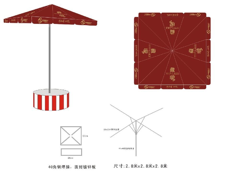 武漢廣告帳篷製作 1