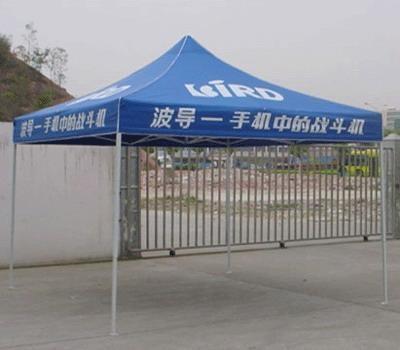 武漢廣告帳篷製作 2