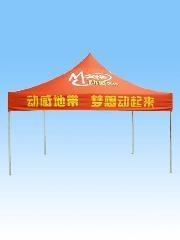 武漢廣告帳篷製作 4