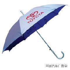 長沙帝璽廣告太陽傘 1