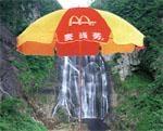南京帝璽防風太陽傘