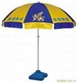 長沙帝璽青海廣告太陽傘 1