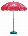 長沙帝璽青海廣告太陽傘 3