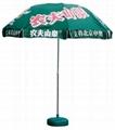 長沙帝璽青海廣告太陽傘 5