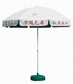 佛山太陽傘定做