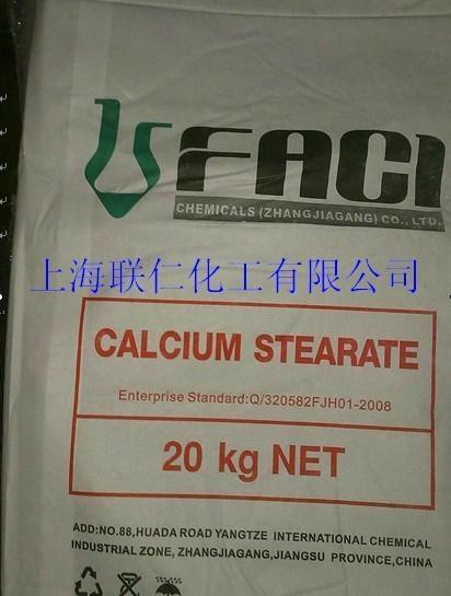 硬脂酸锌 2