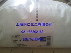 BASF 分散剂EVA3蜡粉