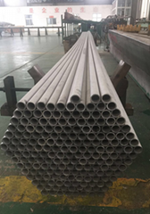 duplex stainless steel seamless pipe tube