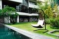 swing chair, egg chair