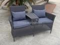 sofa, 2 seater sofa