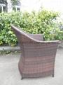 White Color Rattan Chair 4