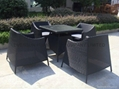 synthetic rattan outdoor furniture